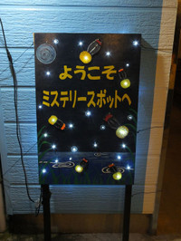 Isumi_rail20150612_17
