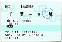 Azusa20150614_06