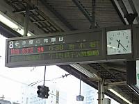 Chiba20150614_02