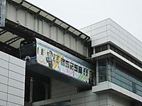 Chiba_mono20150614_03