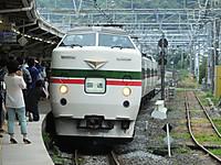 Kamakura20150614_37