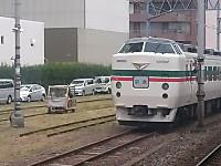 Yokosuka20150614_44