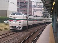 Yokosuka20150614_45