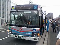 Yokosuka20150614_51