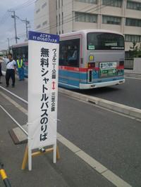 Yokosuka20150614_52