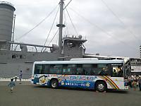 Yokosuka20150614_54