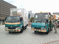 Yokosuka20150614_55