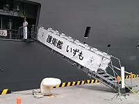 Yokosuka20150614_68