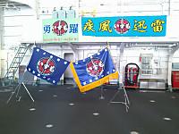 Yokosuka20150614_74