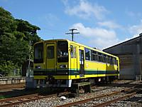 Isumi200_20150620_01