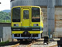 Isumi200_20150620_02