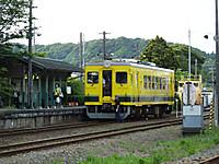 Isumi350_20150620_04