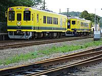 Isumi350_20150620_05