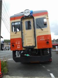 Isumi_otaki20150622_14