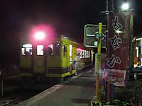 Isumi350_20150625_05