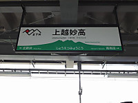 Otonapass20150627_67