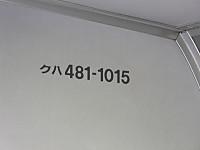Otonapass20150628_52