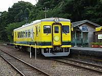 Isumi350_20150718_13