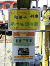 Isumi_ohara20150719_13
