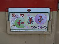 Isumi_ohara20150719_15