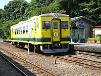 Isumi350_20150725_02