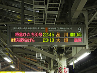 Nagara20150811_13