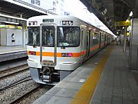 Tokai_20150812_03
