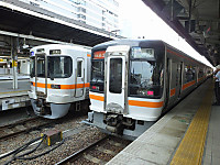 Tokai_20150812_09