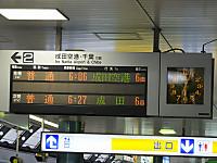 Keisei20150815_04