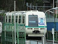 Yamaman20150815_04