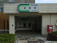 Yamaman20150815_09