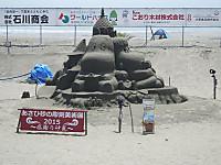 Asahi20150726_02