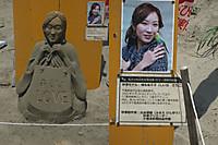 Asahi20150726_09