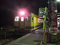 Isumi350_20150727_05