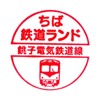 Tetudou3eki_stamp20150727_03