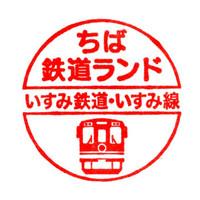 Tetudou3eki_stamp20150727_04