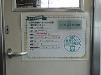 Yamaman20150728_12
