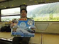 Awa_train20150801_19