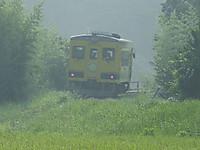 Isumi350_20150801_02