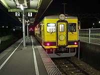 Isumi350_20150801_29