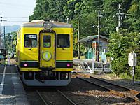 Isumi350_20150802_03