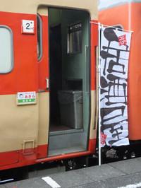Isumi_otaki20150808_18
