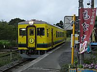 Isumi350_20150817_05