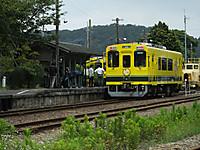 Isumi300_20150821_03