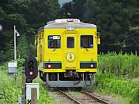 Isumi350_20150819_07