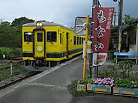 Isumi350_20150820_05