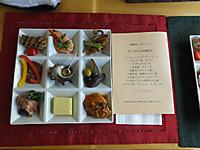 Isumi_mukaiya20150821_07