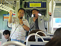 Isumi_mukaiya20150821_09