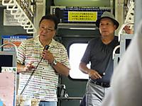 Isumi_mukaiya20150821_10