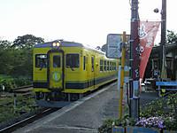 Isumi350_20150821_19